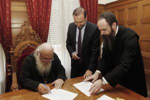 Συνεργασία Φιλοπτώχου Ταμείου Αρχιεπισκοπής και του Οικ. Επιμελητηρίου Ελλάδος