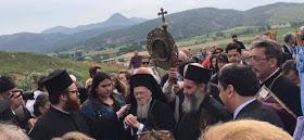 Στην Ιμβρο για τα θυρανοίξια παρεκκλησίου ο Οικουμενικός Πατριάρχης
