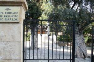 """Εκκλησία Ελλάδος: """"Αντίθετη η Εκκλησία στο νομοσχέδιο για την αναδοχή – Εχουμε δικαίωμα λόγου"""""""