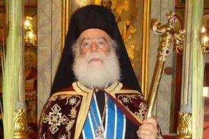 Ο Αλεξανδρείας Θεόδωρος Επίτιμος Διδάκτορα του Τμήματος Θεολογίας του ΑΠΘ