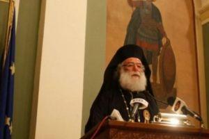 """Ο Πατριάρχης Αλεξανδρείας Θεόδωρος στη Θεσσαλονίκη: """"Ηρθα στο σπίτι μου"""""""