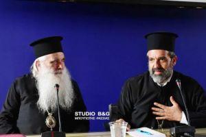 Ημερίδα για την Ιεραποστολή στο Ναύπλιο παρουσία Ιεραρχών