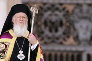 Το Φανάρι αποφασίζει για την Σκοπιανή Εκκλησία -Τί ζήτησε με επιστολή του ο Ζάεφ
