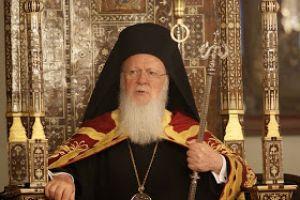Το πρόγραμμα των ονομαστηρίων του Πατριάρχου