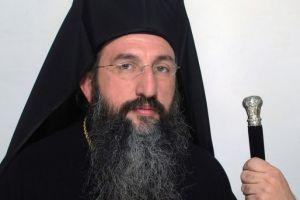 Η προσφώνηση του Ρεθύμνης Ευγενίου προς τον εορτάζοντα Οικουμενικό Πατριάρχη Βαρθολομαίο