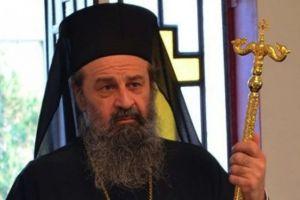 Δράμας Παύλος: «Κανένας πολιτικός δεν έχει το δικαίωμα να εκχωρήσει το πολιτισμικό κοίτασμα που είναι η Μακεδονία μας»