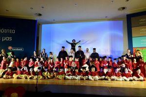 Θερινή εορτή Παιδικών Σταθμών Ι.Μ. Νέας Ιωνίας
