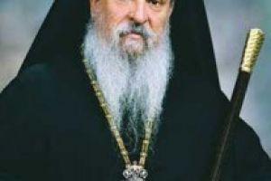 Δημητριάδος Ιγνάτιος: «Από έρανο μεταξύ Επισκόπων τα έξοδα για το ταξίδι του αειμνήστου Λαρίσης Ιγνατίου στις ΗΠΑ»