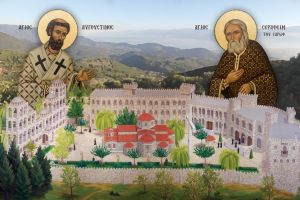 Πανήγυρη Ιεράς Μονής Αγίου Αυγουστίνου και Αγίου Σεραφείμ Τρικόρφου Φωκίδος