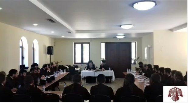 Ολοκληρώθηκε το εκπαιδευτικό πρόγραμμα για τον γάμο και την οικογένεια στην Ι. Μητρόπολη Σπάρτης