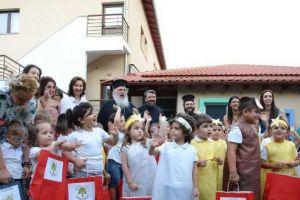Ο Νεαπόλεως Βαρνάβας στην καλοκαιρινή γιορτή του Παιδικού Σταθμού στον Εύοσμο
