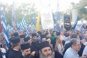 Συλλαλητήρια για την ΜΑΚΕΔΟΝΙΑ ΜΑΣ, σε όλη την Ελλάδα
