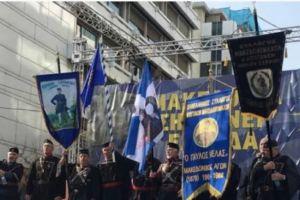 Μητροπολίτης Κοζάνης Παύλος στην Καστοριά για την ΜΑΚΕΔΟΝΙΑ ΜΑΣ