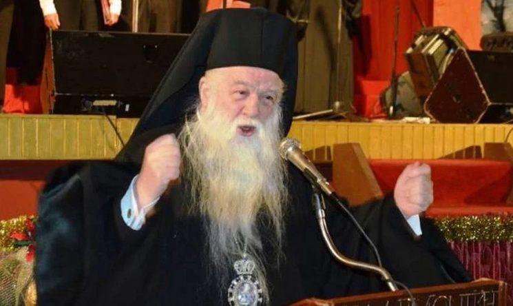 Καλαβρύτων Αμβρόσιος: «Ζήτω οι Μακεδόνες… των Σκοπίων»