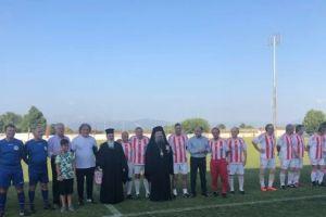 Ο Πατρών Χρυσόστομος σε ποδοσφαιρκό αγώνα με φιλανθρωπικό σκοπό
