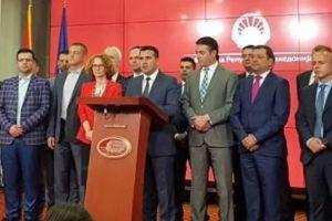 """Σκοπιανό- Ζάεφ: """"Το όνομά μας είναι Βόρεια Μακεδονία"""""""