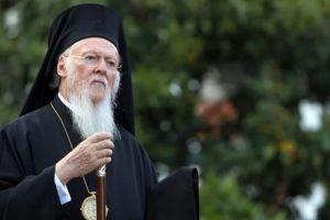 Πατριάρχης Βαρθολομαίος: «Αγαπούμε και προστατεύουμε το Άγιον Όρος»