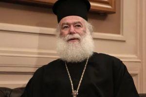 Ευχές του Πατριάρχη Αλεξανδρείας Θεοδώρου για την εορτή του Ραμαζανίου