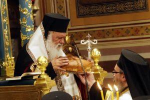 Η Εκκλησία της Ελλάδος εορτάζει τον Προκαθημένο της-Πάνω από 50 Ιεράρχες στον εσπερινό