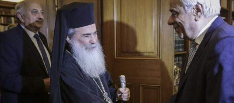 Ο Ιεροσολύμων Θεόφιλος στο Προεδρικό Μέγαρο