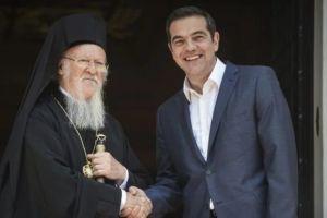 Συνάντηση Βαρθολομαίου-Τσίπρα