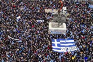 """Ιερέας στην Πτολεμαίδα, όρθωσε ανάστημα σε βουλευτή του ΣΥΡΙΖΑ: """"Ντροπή να χάσουμε τη Μακεδονία"""""""