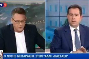 """Βόμβα Μηταράκη: Πληροφορία και για """"Αρχιεπισκοπή … Πάσης Μακεδονίας"""""""