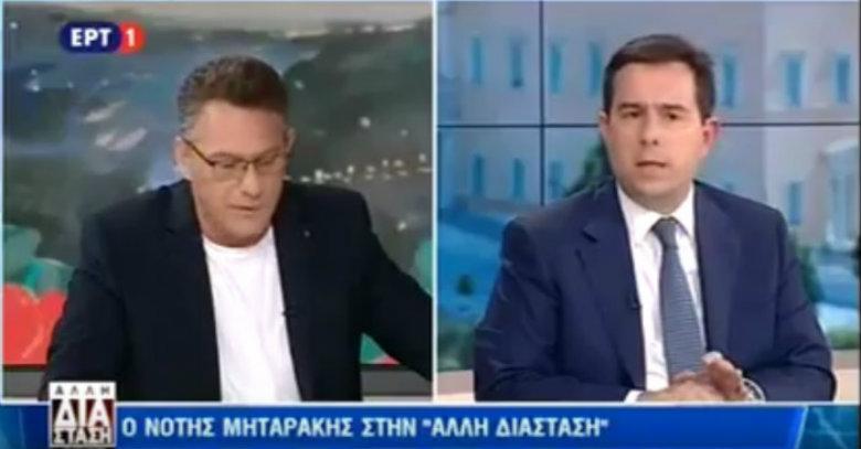 "You are currently viewing Βόμβα Μηταράκη: Πληροφορία και για ""Αρχιεπισκοπή … Πάσης Μακεδονίας"""