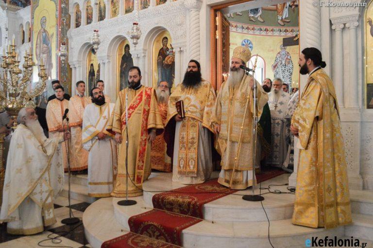 Πέρασαν τρία χρόνια χωρίς τον Άγιο Μητροπολίτη Κεφαλληνίας Γεράσιμο