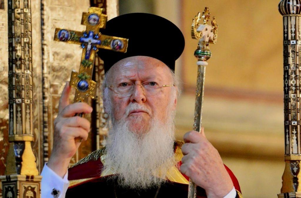 Η Πατριαρχική Απόδειξη του Οικουμενικού Πατριάρχη Βαρθολομαίου για το Άγιο Πάσχα