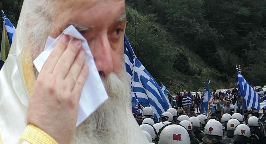 Δάκρυσε ο Μητροπολίτης Καστορίας Σεραφείμ, για το «ξεπούλημα» της Μακεδονίας