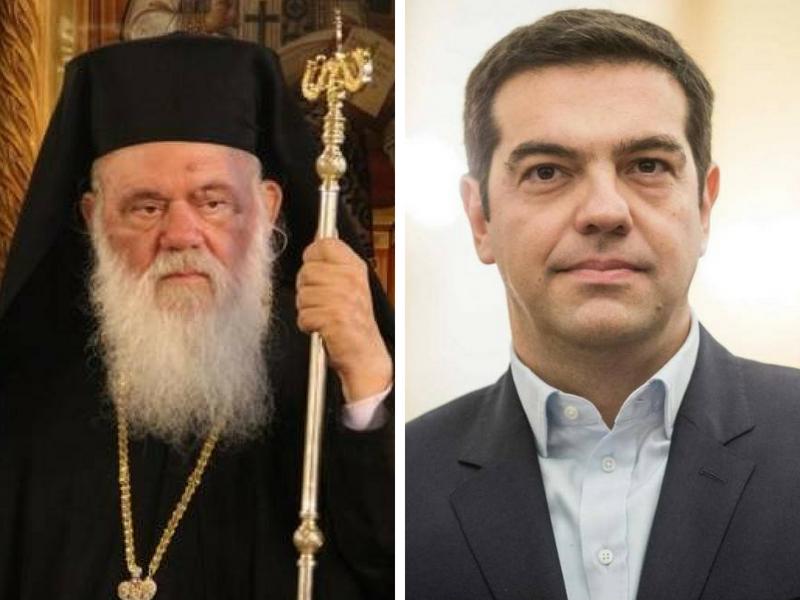 Ανοίγει θέμα διαχωρισμού Εκκλησίας και Κράτους με ύπουλο τρόπο!