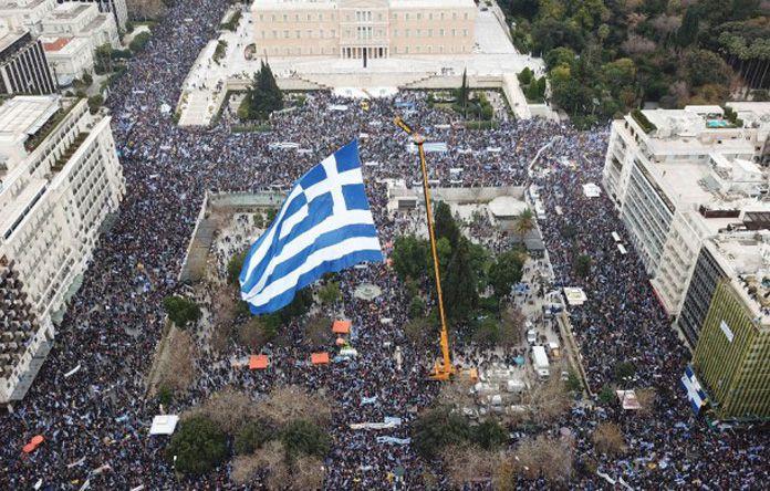 You are currently viewing Ορθόδοξα Χριστιανικά Σωματεία Αθηνών καλούν σε ξεσηκωμό για τη Μακεδονία μας