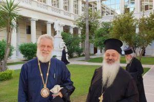 Ο Μητροπολίτης Σύρου Δωρόθεος στο Πανορθόδοξο Θεολογικό Συνέδριο προς τιμήν του Αγ. Κυρίλλου του Λουκάρεως