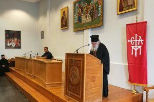Ενημέρωση και ψήφισμα για το Σκοπιανό στην 5η Ιερατική Σύναξη της Ι.Μ Εδέσσης-Πέλλης και Αλμωπίας
