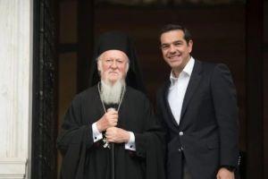 """Η κυβέρνηση """"χάρηκε"""" για την απόφαση του Οικ.Πατριαρχείου να δει θετικά το αίτημα της Εκκλησίας των Σκοπίων."""