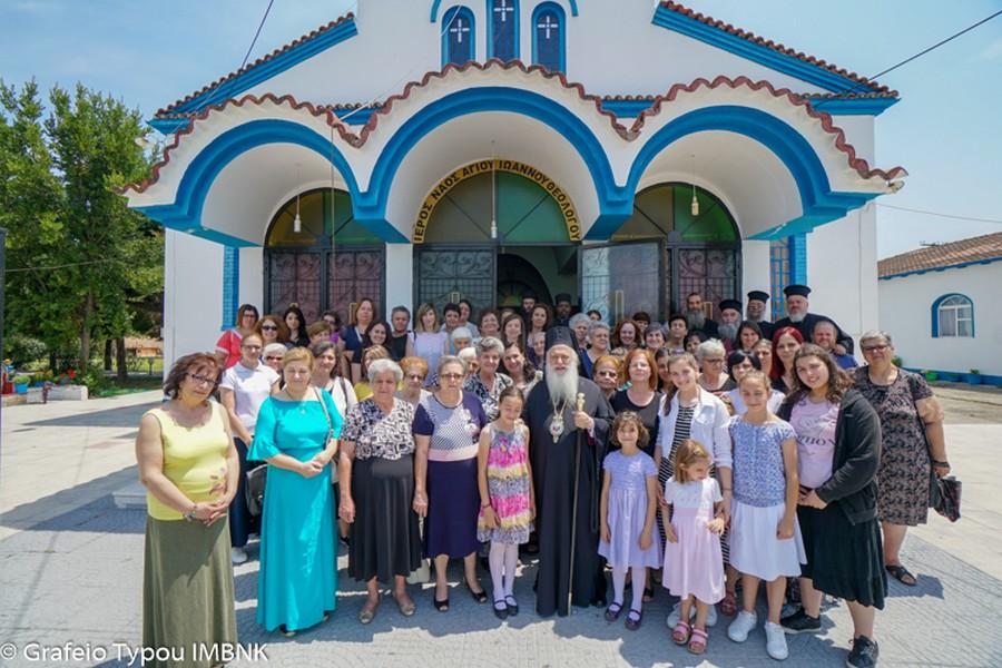 Ημερίδα πρεσβυτερών και μητέρων κληρικών στο Νησέλι Αλεξάνδρειας