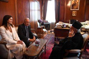 Επίσκεψη του Δημήτρη Αβραμόπουλου στο Οικουμενικό Πατριαρχείο