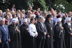 """Οικουμενικός Πατριάρχης: """"Τελική προοπτική η εκχώρηση αυτοκεφαλίας στην Ουκρανία"""""""