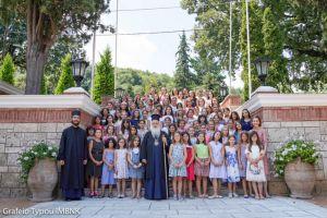 Ολοκληρώθηκε η τέταρτη περίοδος φιλοξενίας παιδιών στις εγκαταστάσεις της Ιεράς Μονής Παναγίας Δοβρά.