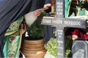 Εννέα χρόνια χωρίς τον Γέροντα Ιωσήφ •Μνημόσυνο στο Βατοπαίδι, από τον Γέροντα Εφραίμ και τον Χαλκίδος Χρυσόστομο