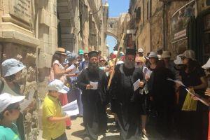 Προσκύνημα στους Αγ. Τόπους από το ίδρυμα Νεότητος και Οικογένειας της Ι. Αρχιεπισκοπής Αθηνών