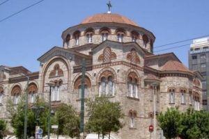 """Ι.Μητρόπολη Πειραιώς: """"Υπάρχει συσχέτιση αρχαιοελληνικής θρησκείας και αρχαιοελληνικού πολιτισμού;"""""""