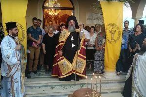 Δημητριάδος Ιγνάτιος: «Είναι ώρα ενότητας, παρηγοριάς και συμπαράστασης» – Πλήθος κόσμου στην εορτή του Αγίου Παντελεήμονος