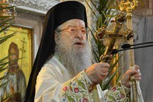 """Θεσσαλονίκης Ανθιμος: """"Ο Θεός να φυλάει τη Μακεδονία και την πατρίδα μας"""""""