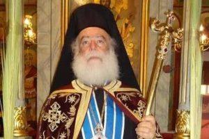 """Αλεξανδρείας Θεόδωρος προς τον Πρωθυπουργό Αλέξη Τσίπρα: """"Ο Ελληνισμός πενθεί"""""""