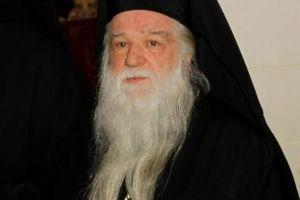 """Καλαβρύτων Αμβρόσιος: """"Ο Αλέξης Τσίπρας επισύρει την κατάρα του Θεού"""""""