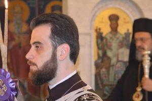 """Ο Αρχιδιάκονος της Ι.Μ. Μεσσηνίας προς τον Καλαβρύτων Αμβρόσιο: """"Σκάσε επιτέλους!"""" –"""