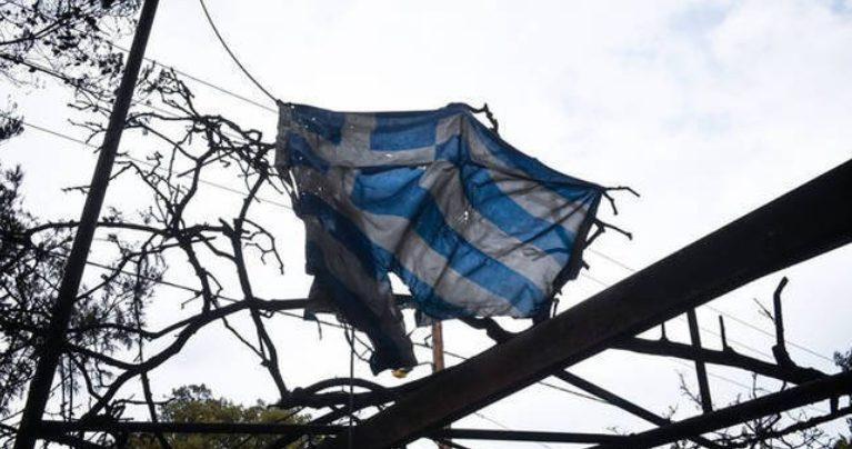 Η Ι. Μητρόπολη Λαρίσης συγκεντρώνει χρήματα για τους πυρόπληκτους της Αττικής