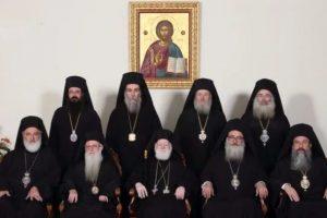 Η Εκκλησία Κρήτης στο πλευρό των πυρόπληκτων της Αττικής